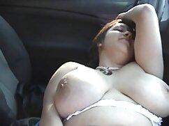 Sexy canadiense